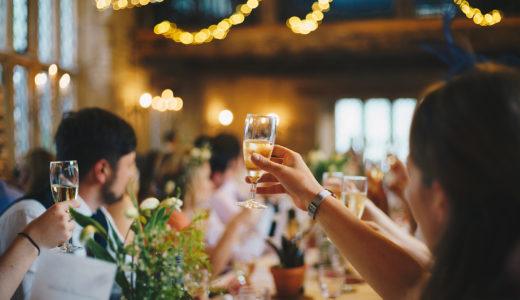 新型コロナウイルスの結婚式に与える影響が深刻です。